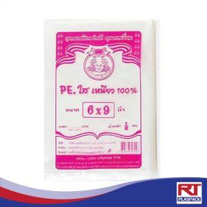 ถุงร้อนpp RTP0040 เชือกฟางคุณภาพดี เชือกฟางราคาพิเศษ